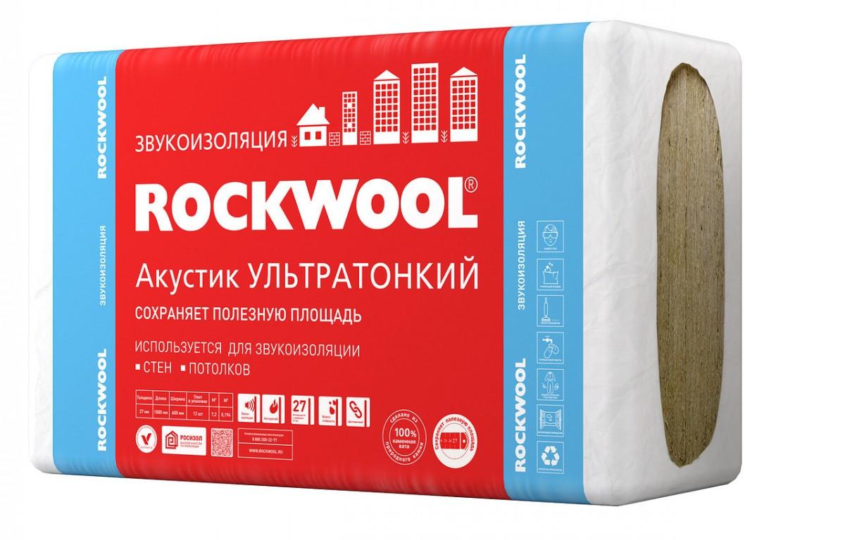 Роквул Акустик Ультратонкий (27мм)(0,1944м3)